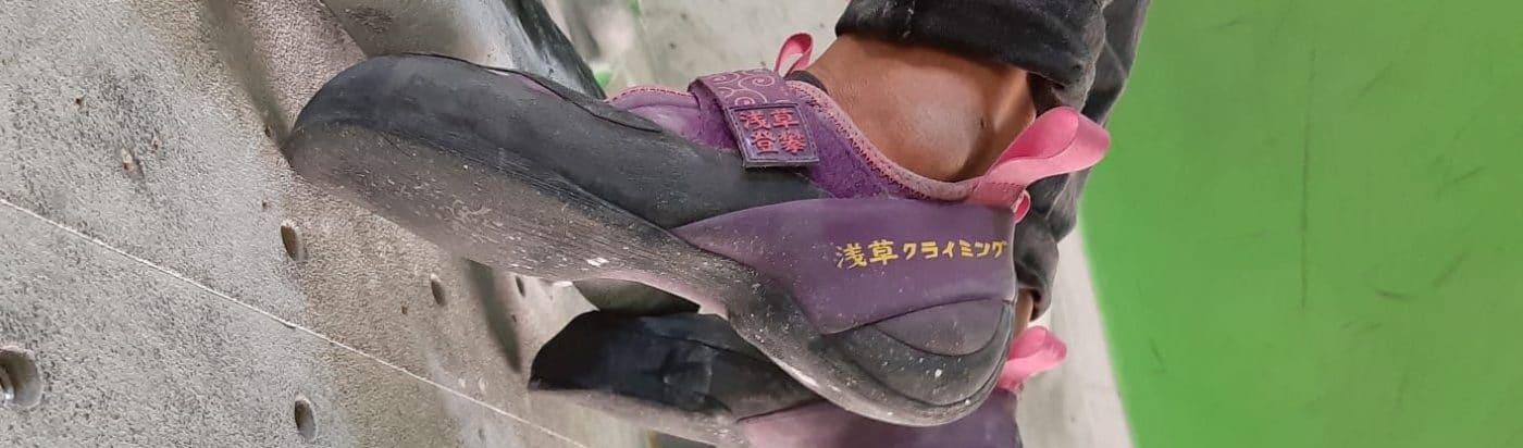 Tsurugi Climbing Shoe from Asakusa